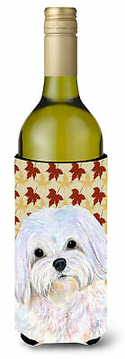 Maltese Fall Leaves Portrait Wine Bottle Beverage Insulator Beverage Insulator H