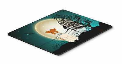 Halloween Scary Wire Fox Terrier Mouse Pad, Hot Pad or Trivet