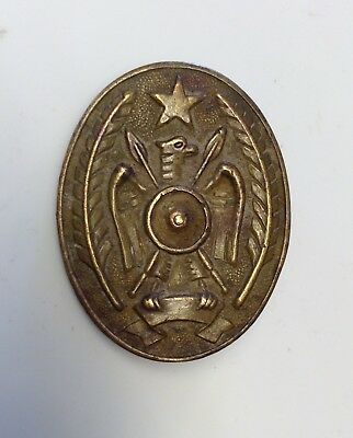 Vintage Military Medal (BEEWYSE LONDON ). reduced plus free shipping