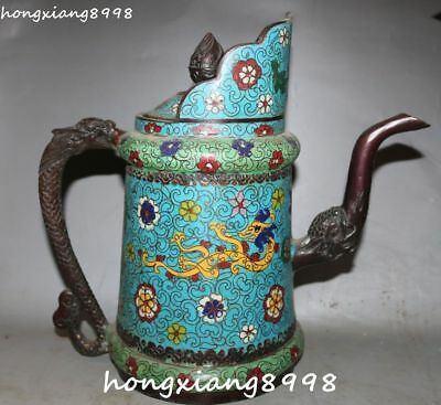 "10"" Old China Purple Bronze Cloisonne Enamel Dragon Loong Wine Tea Pot Flagon"