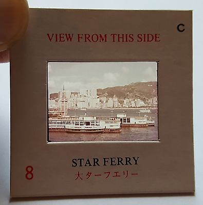 Star Ferry Kowloon Hong Kong Free P&P to UK (my ref 8)