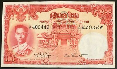 Thailand Siam Banknote 100 Baht King Rama IX (1955) Series 9 Used Condition.