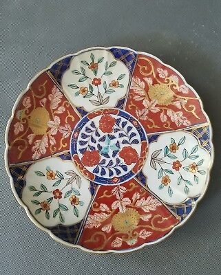 "Chinese Export Japanese Imari Porcelain Large Plate 10"" scallped edge"