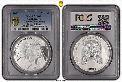 2017 South Korea 1 oz Silver Medal Chiwoo Cheonwang PCGS MS69 The Gold Shield