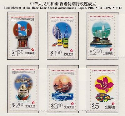 Hong Kong 1997 Michel No. 820-825 = 5 EUR VF MNH Set