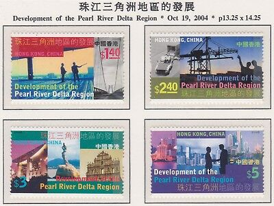Hong Kong 2004 Michel No. 1218-1221 = 6,40 EUR VF MNH Set