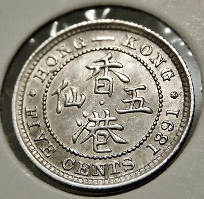 1891 Hong Kong British Colony Five Cents Silver (.800) Coin Young Queen Victoria