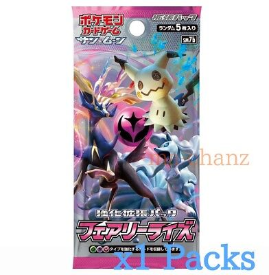 Pre-Order Pokemon card SM7b Fairy Rise Booster 1 Pack Japanese