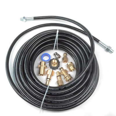 """Sewer Line and Drain Jetter Kit, 1/4"""" x 50' Hose with Sewer Nozzle & Adapters"""