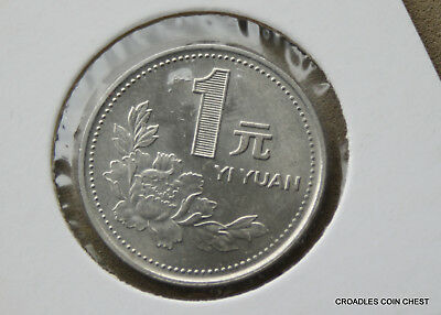 1 Yuan China 1992 Lustrous Flower Circulated World Coin  #vwr50