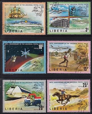 Liberia 1974 UPU set, used