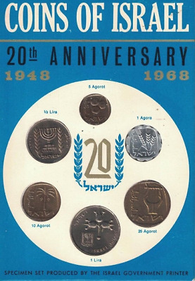 Coins of Israel 20th Anniversary 1948-1968 Specimen Set Jerusalem 6 Coin