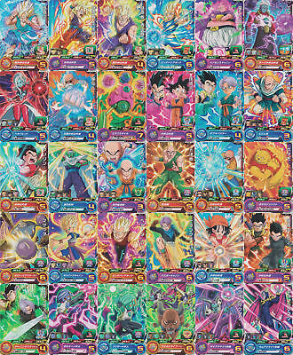 Super Dragon Ball Heroes・SH8 Common & Rare SET [45 Cards]