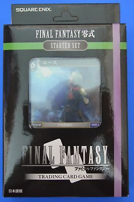 Final Fantasy Trading Card Game・Starter Final Fantasy Type-0