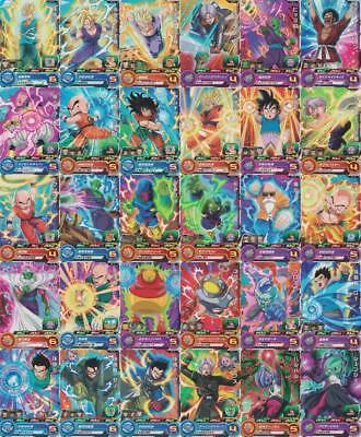 Super Dragon Ball Heroes・SH7 Common & Rare SET [45 Cards]