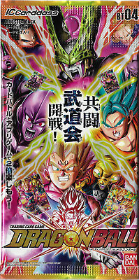 IC Carddass Dragon Ball・BT4 Booster