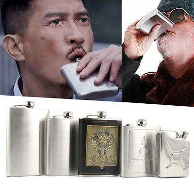 5/7/8/10 oz Stainless Steel Hip Flask Liquor Holder Whiskey Bottle Pocket Travel