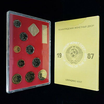 1987 Russia USSR Leningrad Mint's Token, Rouble, & Kopecks Coin Set R87RCLM