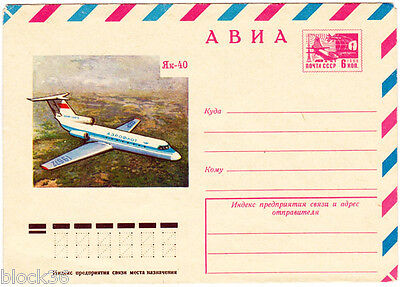 1977 Soviet Russian letter cover AIRLINER  YAK-40