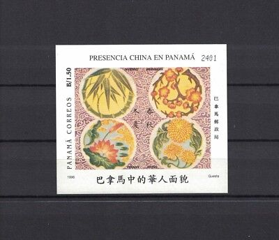 Panama 1996 Minr Bl 130 ** / mnh Presencia  China in Panama RAR!!
