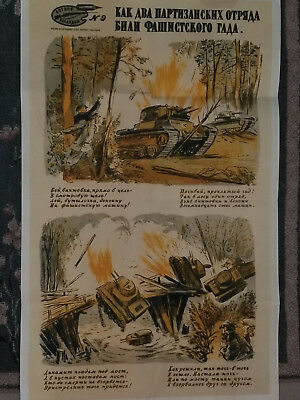 Beautiful WW2 Original Litograph German/Russian Propaganda Poster