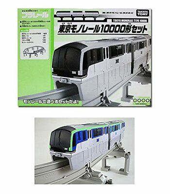 TOMY Plarail limited vehicle Tokyo Monorail 10000 form set