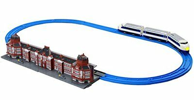 Plarail 0 Series Shinkansen and Tokyo Station set with light