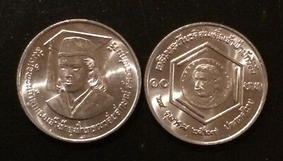Thailand Coin 10 Baht BE 2529 (1986) Princess CHULABHORN Medal Research UNC.