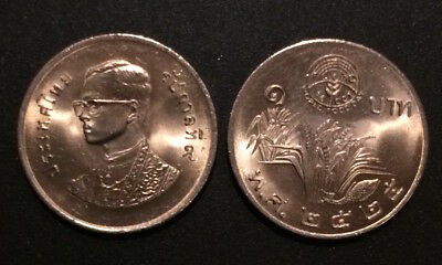 Thailand Coin 1 Baht BE 2525 (1982) FAO World Food Day UNC.
