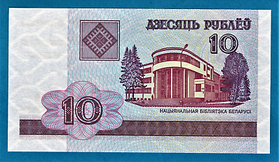 Belarus, 10 Rouble Banknote, 2000, UNC - 18 years old