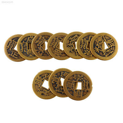 28CD 10x Feng Shui Chinese Fortune Coin Emperor Qing Money I Ching Set Coins
