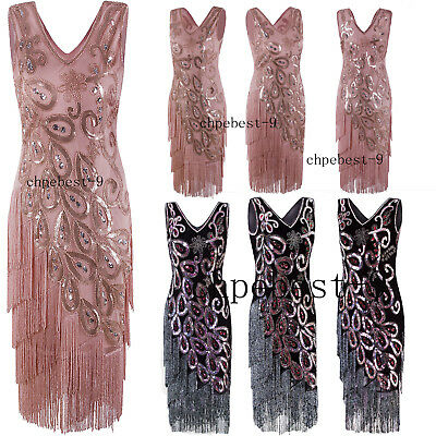 20s Roaring Vintage Style 1920s Flapper Dress Gatsby Costumes Party Evening Gown