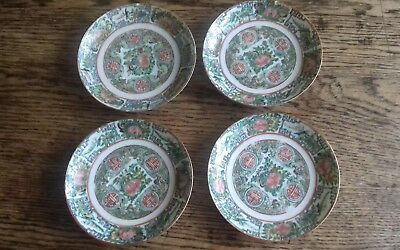 VINTAGE 1930's CHINESE REPUBLIC PERIOD FAMILLE ROSE PORCELAIN  SAUCERS X 4