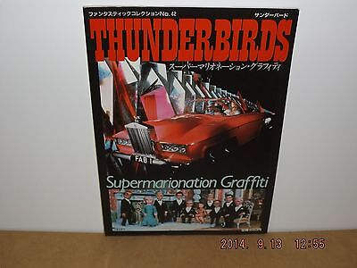 Thunderbirds - Supermarionation Graffiti  Book.  1984