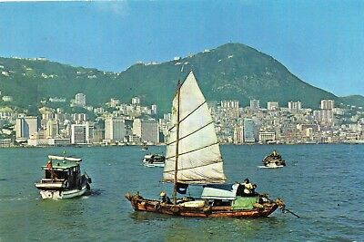 JUNKS  CENTRAL  HONG KONG  continental size chrome -  postally used 1965