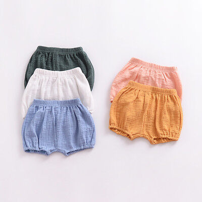UK Kids Toddler Baby Boy Girl Shorts PP Pants Bloomer Nappy Diaper Cover Cotton