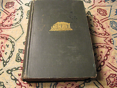 """1911 """"A History Of The Ancient World"""" by George Willis Botsford, PH.D."""