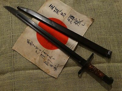 Ww2  Japanese Bayonet, Scabbard And More.