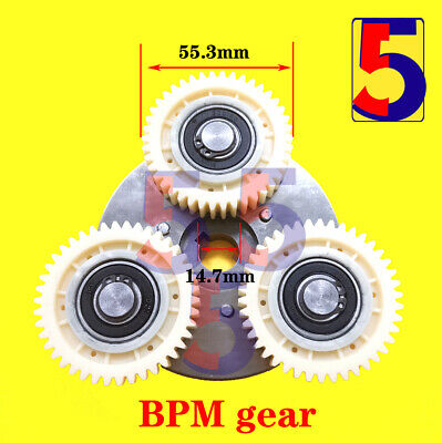 Bafang 8fun Gear Set For Replacement for  BPM & BPM-CST motor