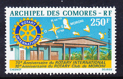 COMORO ISLANDS 1975 SG163 70th Ann of Rotary - superb unmounted mint. Cat £24