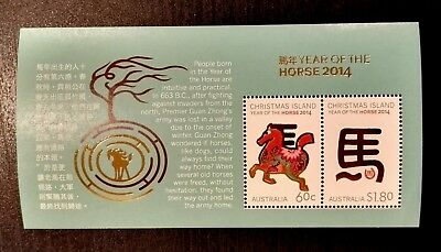 2014 Christmas Island Stamps -Year of the Horse - Minisheet - MNH