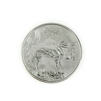 1Pc 2018 Year Of The Silver Dog Coin Company rewards Travel Memorial Coins EB