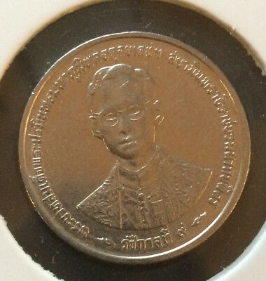 Thailand Coin 5 Baht BE 2539 (1996) King Rama IX 50th Anniversary Of Reign UNC.