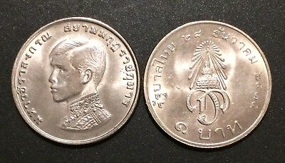 Thailand Coin 1 Baht BE 2515 (1972) Prince Vajiralongkorn Investiture UNC.