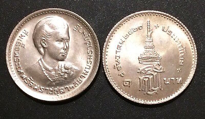 Thailand Coin 1 Baht BE 2520/1977 Princess SIRINDORN Investiture Commemorate UNC
