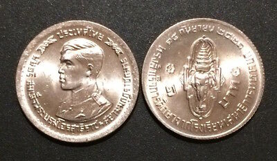 Thailand Coin 1 Baht BE 2521 (1978) Crown Prince Graduation King Rama X UNC.