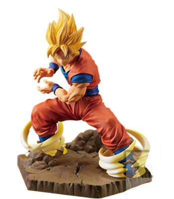 BANDAI DRAGON BALL Z Super Absolute Perfection Figure SS Son Goku Japan import