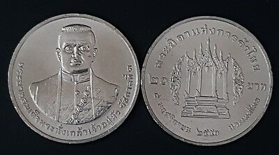 Thailand Coin 20 Baht BE 2551 (2008) King Rama III Father Thai Trade UNC Grade.