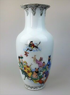 Large Chinese Eight Immortals Baluster Porcelain Vase – Unmarked base