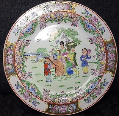 Vintage Famille Rose Plate Marked Dish Figures Porcelain Chinese Flowers Fine